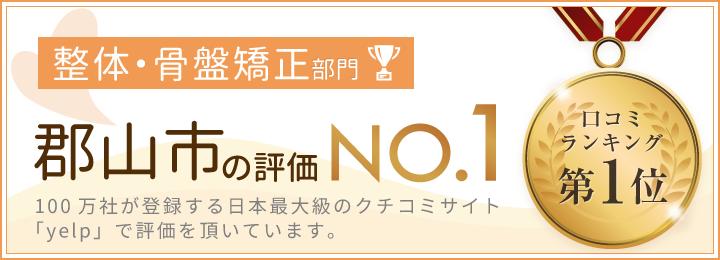 takase_22
